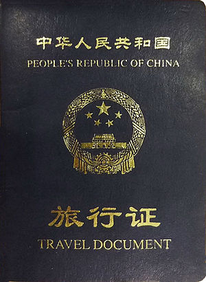 Chinese Travel Document - Chinese Travel Document issued in 2010