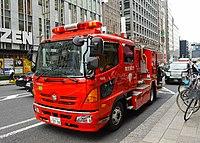 TFD Nihonbashi Pump.jpg