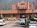 TRA Sanyi Station 20080320.jpg