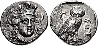 Chares of Athens - Coinage of Sigeion, Troas, Asia Minor, struck under Chares.