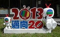 TVBS 20th anniversary statue with TVBuddy 20130929.jpg
