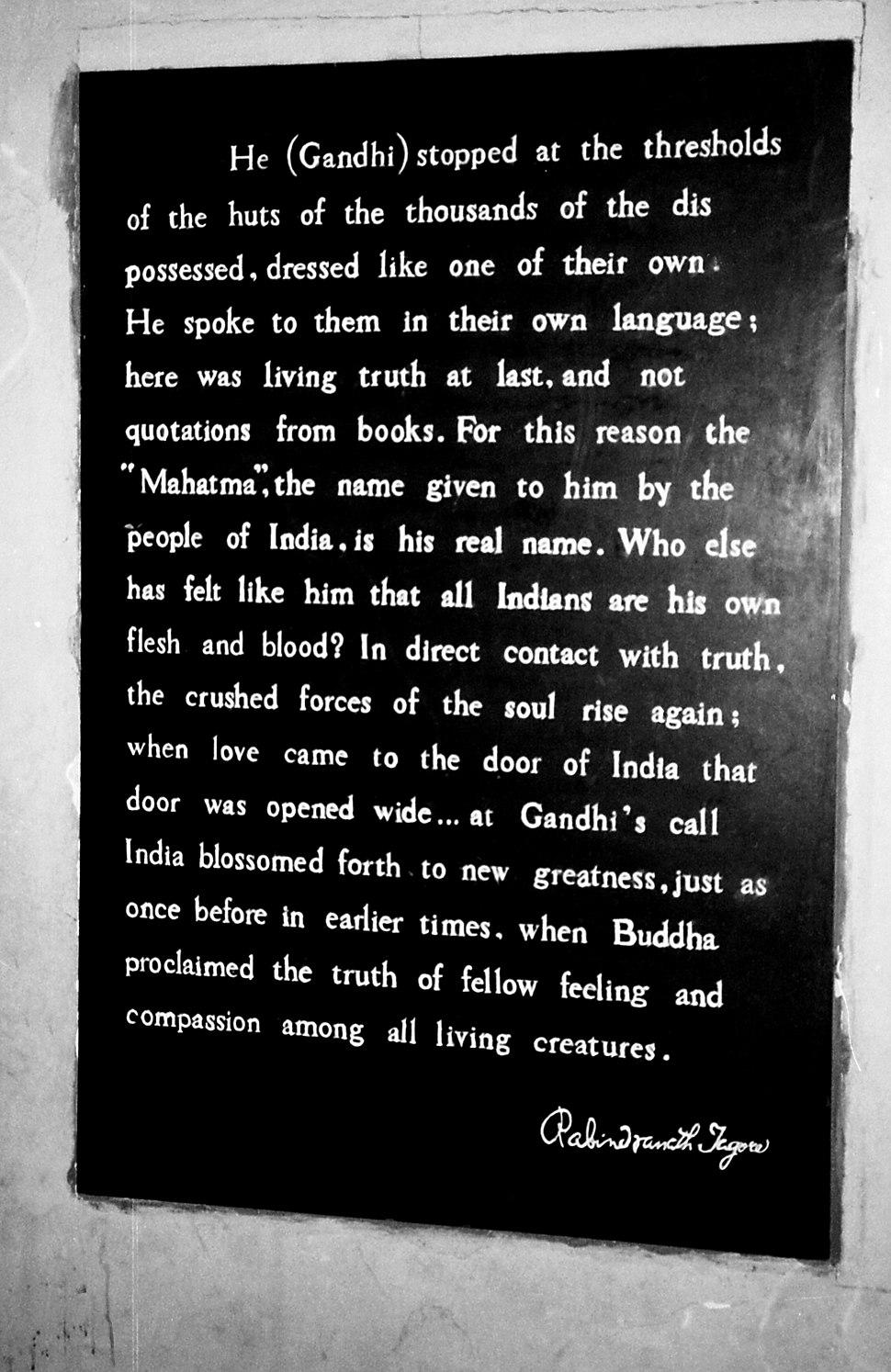 Tagore on Gandhi