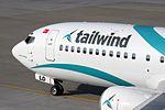 """Tailwind Airlines Boeing 737-4Q8 TC-TLD """"Capt. M. Akgun"""" (21415541726).jpg"""