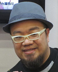 Taiwanese Director Tien-Lun Yeh.JPG