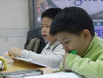 Cram school - Taiwanese students studying English in an evening cram school