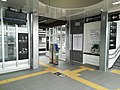 Takaoka-Yabunami Station - West exit gate.jpg