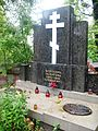 Talerhof monument in Lvov 2.JPG