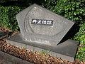 Tanbabashi monument.JPG