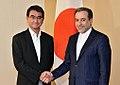 Tarō Kōno and Abbas Araghchi.jpg