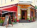 Tempelhof Indian cuisine 10.06.2015 13-25-16.JPG