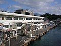 Terminal building in port of Saigo 20070818.jpg
