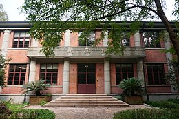 The Democratic Building in Zhejiang University Huajiachi Campus 04 2017-10.jpg