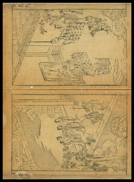xu wei - image 4
