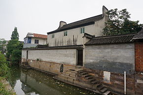 The House for the Family of Zhang in Dayouqiao Street 01 2015-05.JPG