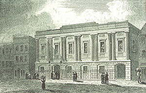 Birmingham Street Commissioners - The Public Offices, Moor Street