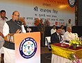 The Union Home Minister, Shri Rajnath Singh addressing at the launch of the 'Pradhan Mantri Jan Dhan Yojana (PMJDY)', in Lucknow on August 28, 2014.jpg