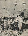 The bearers are relieved by others, Karya Pudja Pancha Wali Krama 1960, p24.jpg