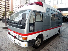 The frontview of Nissan PARAMEDIC (1st generation late) owned by OSAKA ISEN.jpg