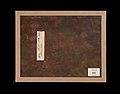 Thebes Rhamseion MET DP-1757-032.jpg
