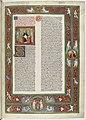 Thomas d'Aquin Commentaria in libros Aristotelis - BNF Lat6525 f1.jpg
