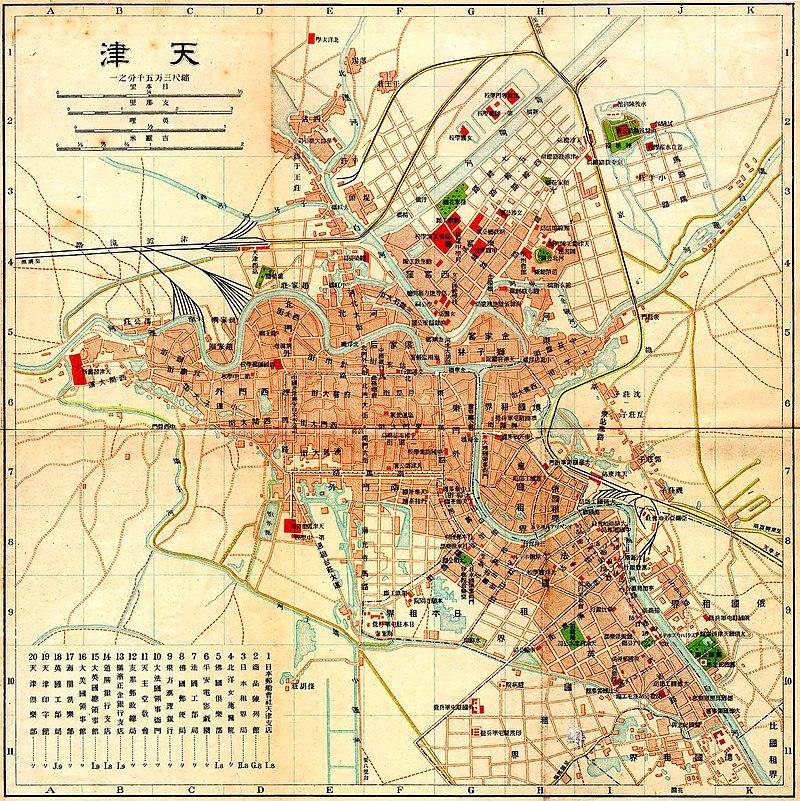 Tianjin 20051107.jpg