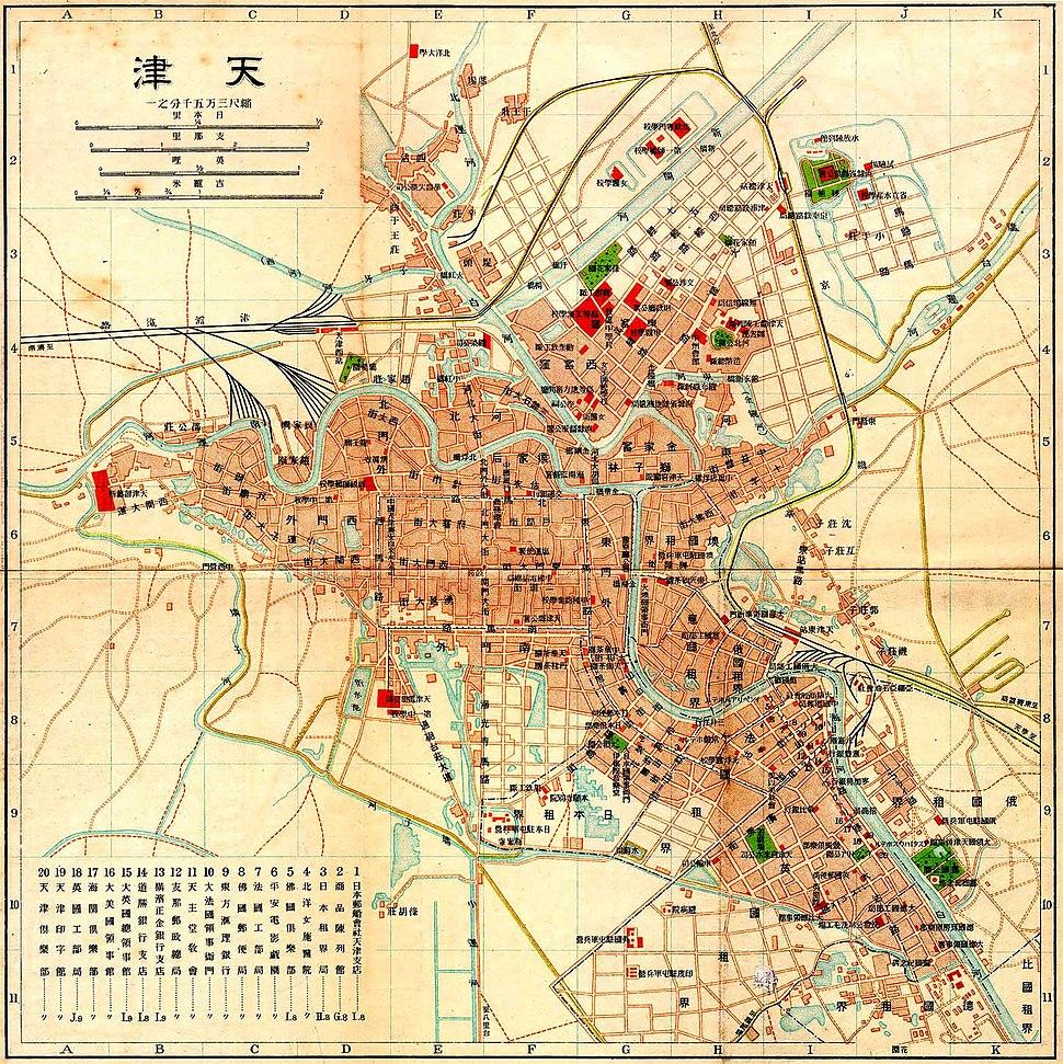 Tianjin 20051107
