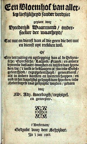 Een Bloemhof - Image: Title page of Een Bloemhof by Adriaan Koerbagh, Amsterdam 1668
