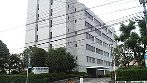 Tokushima National Government Local offices.jpg