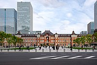 Tokyo Station Outside view 201804.jpg