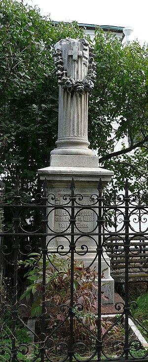 Andrei Zayonchkovski - The tomb of Andrey Zayonchkovsky in the Novodevichy Convent