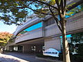 Tottori Prefecture Citizens' Culture Hall 2.jpg