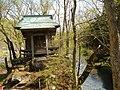 Towadaoyu, Kazuno, Akita Prefecture 018-5421, Japan - panoramio (1).jpg
