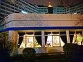 Tower Restaurant at night - panoramio.jpg