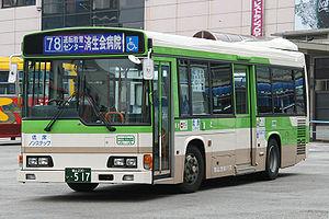 Midibus - A Hino Rainbow midibus