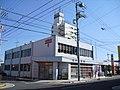 Toyo post office.jpg