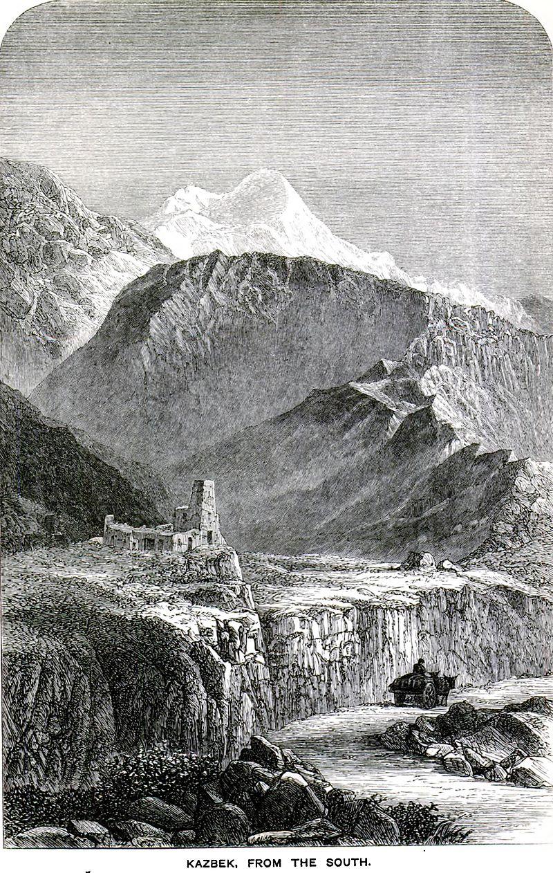 Путешествия по Центральному Кавказу и Башу P.196.jpg