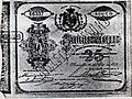 Treasury25note.jpg