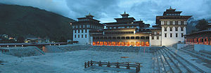 Christopher Charles Benninger - Tshechu Ground or the National Ceremonial Plaza in Thimphu, Bhutan.