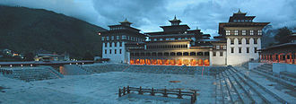 Christopher Charles Benninger - Tshechu Ground or the National Ceremonial Plaza in Thimphu, Bhutan.