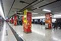 Tsim Sha Tsui Station 2019 01 part4.jpg