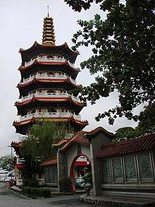 Sibu - Wikipedia