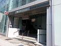 Tuen Mun Station 2013 part2.jpg