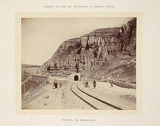 Rail transport in Lebanon - The tunnel at Medarije