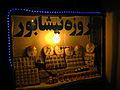 Turquoise of Nishapur showcase - Bazaar of Omar Khayyam - Night 1.JPG