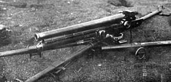 Type 11 37 mm infantry gun from 1935 book.jpg