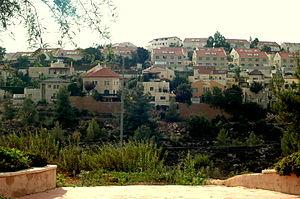Tzur Hadassah - Image: Tzur Hadassah