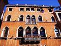 UNESCO, ITALY-VENEZIA - panoramio (3).jpg
