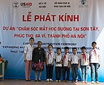 USAID Supports School-based Eye Care in Phuc Tho, Hanoi (29644115024).jpg