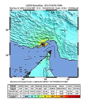 2008 Qeshm earthquake - USGS ShakeMap for the event