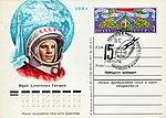 USSR PCWCS №35 Yury Gagarin sp.cancellation Baikonur.jpg